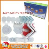 Baby products 2016 good baby child products / child safety product / child safety products wholesale