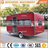 2017 Mobile Vegetable and Fruit Trailer/Cart