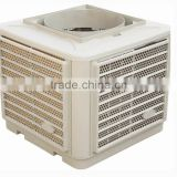 Cabinet cooler air conditioning cabinet computer room air conditioners evaporative air cooler