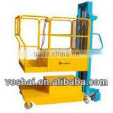 double mast electric work platform for warehouse use with CE VH-PV-3