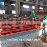 gold mining equipment for gold separatio/ Lead and Zinc Ore Flotation cell/flotation mineral separator for gold silver coppe