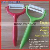 "(PP-3090BA) 5.5"" Banana Shaped Handle Ceramic Sharp Blade Fruit Vegetable Peeler Zesters"