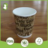 Double wall ripple paper cup with most favorable price!