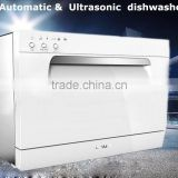 Dish washing machine/dishwasher machine/automatic dish washer                                                                         Quality Choice