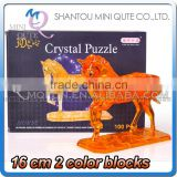 Mini Qute 3D Crystal Puzzle Animal Horse dog building Adult kids model educational toy gift NO.MQ 010