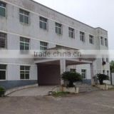 Jiangxi Bolai Trading Co., Ltd.