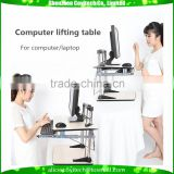Mobile high low workstation sit to stand work table stand up desk