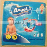 OEM high quality customers brand baby diaper ,cheap disposable baby diaper