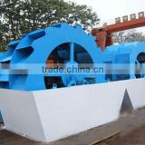 2015 high quality direct sale bucket sand washing machine for construction of southeast Asia