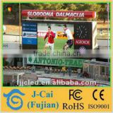 alibaba cn com star sport live cricket match led display screen