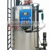 Auto Quick Start Steam Generator,Steam Boiler