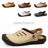STYLISH LEATHER CHAPPAL WITH OSTRICH PLATTED DESIGN SUMMER