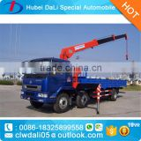 4 MT FAW crane truck new arrival for sale