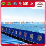 Cheap custom made prefabricated office school building
