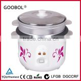 high quality cylinderical rice cooker with bastket steamer /spoon/measuring cup