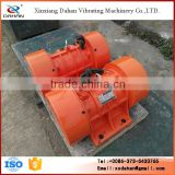 Henan Dahan three Phase 1.1KW Vibrating Motor Widely Used in Linear Vibrating Equipments