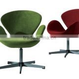 office furniture sex swan chair ( NH566 )