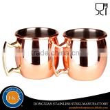 New 16oz stainless steel copper coffe mug                                                                         Quality Choice