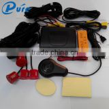 Human Voice Alarm Sound Car Reverse Camera Video Parking Sensor with LCD Monitor Display
