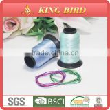 Cheap price poly embroidery thread high quality poly embroidery thread polyester embroidery thread for embroidering