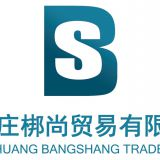 Inquiry About SHIJIAZHUANG BANGSHANG TRADE CO.,LTD