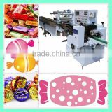 Best selling marshmallow wrapping machinery, milk candy double twist packing machine for sale
