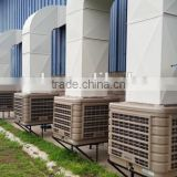 Inquiry about New 2014 Solar Evaporative air coolers as Warehouse cooling system with 18000cmh for cooling 120-150m2