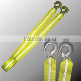car tow rope with 2 eye hooks from china manufacturer