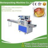 Automation High Speed Multi-Function Pillow Type bread Packaging Machine/bread packing machine/bread wrapping machine/bread sealing machine