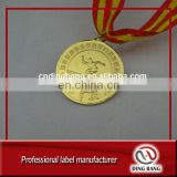 10 Years Experienced Factory Custom Made Embossed Marathon Design Professional Gold Sports Running Medal