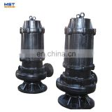 Small electric water cooler submersible pump