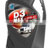 Lubricating OiL D3 MAX