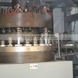 automatic plastic cap making machine/plastic bottle cap making machine/plastic cap molding machine