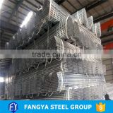 trade assurance suppliers ! gal. steel pipes galvanized steel pipe with spiral end and socket