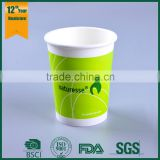 100ml paper cup,6.5oz paper cup,espresso cups                                                                         Quality Choice