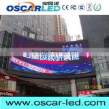 p12 curve outdoor advertising led display screen top quality curtain wall led display scrolling ads led display