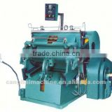 1300-1600 series of creasing cutting machine/Die cutting machine