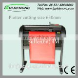 alibaba gold supplier china Supplier vinyl plotter IGP720 Vinyl Cutter with Optional Red dot