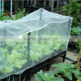 high quality agriculture greenhouse anti insect net/window screen mesh