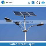 High Efficiency Cheap Price Factory Direct Pricing 8M Solar LED Street Light Off-Grid Solar Power System with Battery