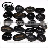 Wholesale Engraved Stones with Engraved Inspirational Words for Face Massage Stones