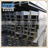 Hot dipped galvanized steel h beam manufaturer/steel h beams for sale
