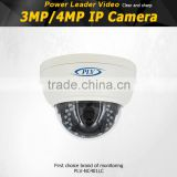 1080p hd digital ip vandal proof camera housing outdoor indoor dome 3mp real time video surveillance camera
