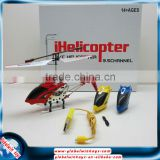 2015 new toys 3.5channel GW-TZHD2013 infrared alloy structure radio control helicopter with light controlled by iphone