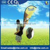 Outdoor Classical Trade Show Walking Backpack Flag Banner