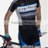 2015 New style Man bicycle Jersey set