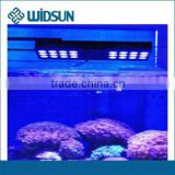 Pharos boyu led aquarium lights
