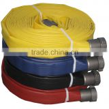 synthetic rubber layflat fire-proof coated hose pipe price