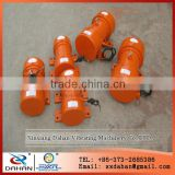 Xinxiang Dahan Double Vibrating Motors for Vibrating Feeder