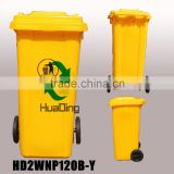 120 litres plastic outdoor street rectangular trash bin/waste bin